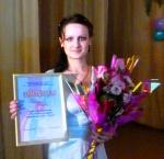 В Ачинске выбрали студента года