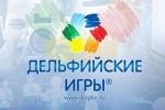 Ачинские художники приняли участие в Дельфийский играх