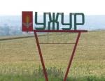 Поселения Ужурского района выиграли губернаторские гранты