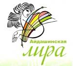 В Ачинск приедут выдающиеся исполнители камерной музыки