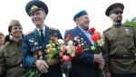 Около двух тысяч ачинцев получат выплаты к 67-й годовщине Победы в Великой Отечественной войне