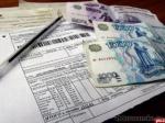 Жители Ачинска подали в суд о признании недействительными выборы УК