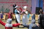 В Ачинском районе отпраздновали очередную круглую дату
