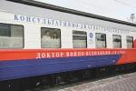 В Назарово прибывает поезд здоровья