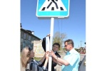 В Минусинске появится новая разметка для безопасности пешеходов