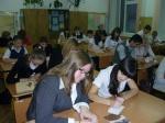 В двух школах Канска откроют необычные профильные классы