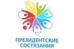 Минусинские школьники победили на «Президентских состязаниях»