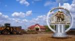 В Шарыпово благоустраивают памятник первостроителям КАТЭКа