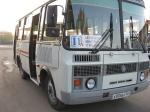 Госавтоинспекция проверит все минусинские автобусы