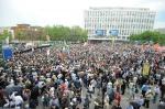 В Москве готовят новый митинг