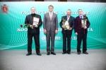 АГК стал призером в конкурсе по охране труда