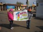 В Канске детсадовцы учат взрослых Правилам дорожного движения