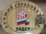 Ачинское предприятие стало победителем всероссийского конкурса