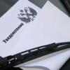 Жители Красноярского края получает единое налоговое уведомление