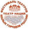 Шарыповский «Убийца» получил специальный приз всероссийского фестиваля