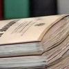 Минусинская прокуратура проверяет ЖКХ города