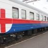 В июне «Поезд здоровья» продолжит работу на западе края