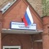 В Канске задержаны похитители кабеля