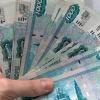Ачинских вкладчиков МММ-2011 просят не беспокоиться