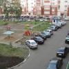 В ачинских дворах станет меньше стихийных парковок