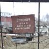 Красноярцы проголосовали против завода ферросплавов