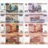 В обращение жителей края поступили новые денежные купюры