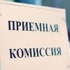 В Канске работают выездные приемные комиссии СФУ и ТГУ