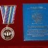 Канцев наградили за участие в переписи населения