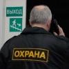 В Минусинске охранная фирма работала без лицензии