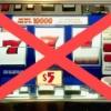 В Ачинске закрыли зал игровых автоматов