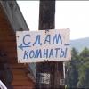 В Шарыповском районе процветает нелегальный туризм