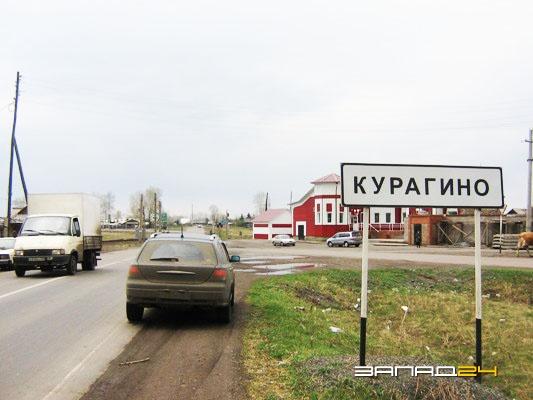 погода в курагино красноярского края