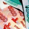 Предприятие Назаровского района выплатило работнику компенсацию за травму