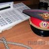 Жители Боготольского  района выразили доверие полиции