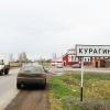 На юге Красноярского края скоро появится еще один город