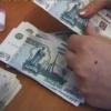 Житель Красноярска обманул ачинцев на 650 тысяч рублей