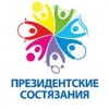 Минусинские школьники  победили в «Президентских состязаниях - 2012»