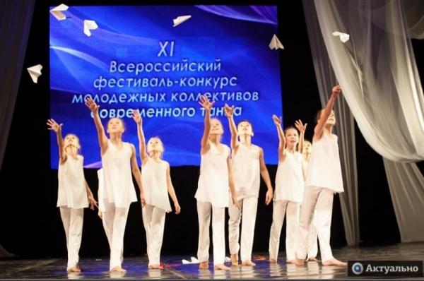 Кто победил в танцевальном конкурсе