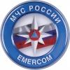В Минусинске пройдут учения по гражданской обороне