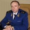 Прокуратуру Красноярского края возглавил прокурор из Чечни