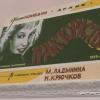 Ачинск посетят звёзды отечественного кино