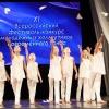 Ачинские танцоры победили на Всероссийском фестивале