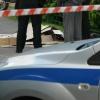 Определен пол расчлененного тела, найденного в Канске