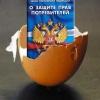 Житель Ачинска наказал гипермаркет за ценники