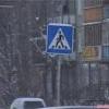 В Шарыпово из-за гололеда пострадали двое детей