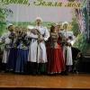 """Жители Ачинского района посетили """"Чулымские встречи"""""""