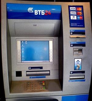 после банкомат втб 24 екатеринбург с функцией приема наличных назначению
