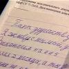 Ачинские должники - алиментщики расплачиваются в аэропортах