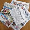 В Ачинске две газеты поспорили из-за денег