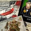В Минусинске открылась сатиристическая  выставка